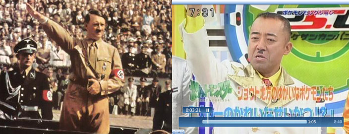 pokemon_gurogu_Adolf_Hitler_salute
